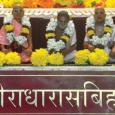 Az ISKCON-t Sríla Prabhupáda alapította, ám még életében létrehozta a GBC-t (Governing Body Commission, Vezető Testület), amely a mozgalom legfelsőbb adminisztratív, majd Sríla Prabhupáda halála után filozófiai és lelki autoritása is […]