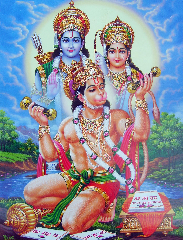 rama_sita_hanuman