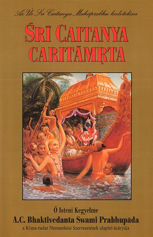 Sri Caitanya Caritamrita