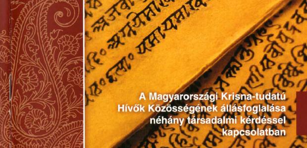 Dharma_fuzet_