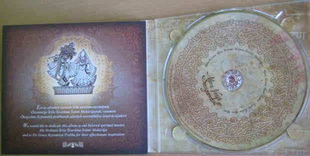 Nava Vraja Sangamani, indiai zene, album