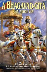 Bhavagad-gita