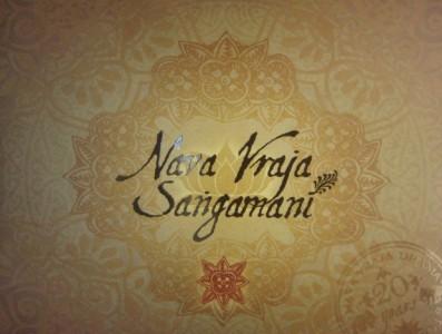 Zenei album, meditációs zene