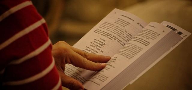 2019 a Bhagavad-gītā éve. A Krisna-hívők egy teljes esztendőt szentelnek a Bhagavad-gītānak, amelyet gyakran India Bibliájaként emlegetnek, és annak, hogy ezt a legfontosabb hindu szentírást megismertessék a hazai olvasóközönséggel, mivel az […]