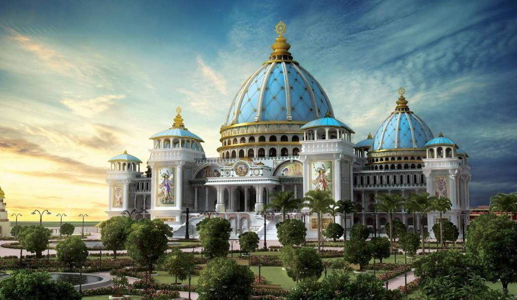 Védikus Planetárium Temploma