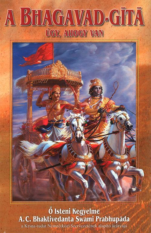 Bhagavad Gita úgy ahoy van, nagy